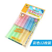 日本Sun-Stra太阳星 铅笔帽 笔套 铅笔保护 有姓名标签|清透12枚