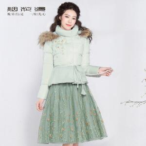 烟花烫2018春装新款女装气质显瘦网纱绣花甜美中长半身裙 漫融