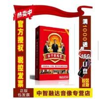 正版包票黄埔总裁亲子训练营16DVD 姜汝祥 家庭教育亲子教育 视频光盘影碟片