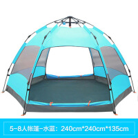 野外露营 自动大帐篷户外二室一厅3-4人家庭5-8人2人单人