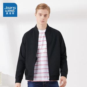 [秋装迎新限时购:98.8元,仅限8.21-26]真维斯男装 春秋装 时尚棒球领宽松长袖夹克外套