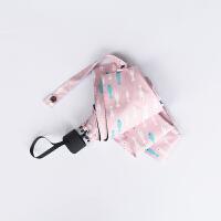 晴雨伞小巧轻便 二两超轻便携迷你小巧铅笔伞女遮阳防晒太阳伞200g克L 五折款-小鱼粉色