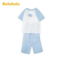 【6.8超品 2件5折价:94.95】巴拉巴拉男童睡衣薄款夏季新款空调服儿童家居服套装小童大童短袖