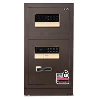 得力保险箱/保管箱系列33033电子密码双层双门入柜式家用床头柜办公加厚全钢保管箱