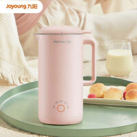 九阳(Joyoung)迷你破壁机0.3L小型豆浆机快速豆浆家用多功能豆浆机DJ03E-A1solo(粉)