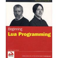 Lua 程序设计初阶 Beginning Lua Programming