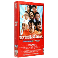 电视剧 欢天喜地对亲家DVD碟片音像高清正版DVD光盘盒装10DVD现货
