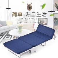 折叠床单人床陪护床午休床办公室午睡床海绵床简易免安装三折床