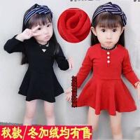 童装女童秋季儿童连衣裙中小童女孩长袖加绒加厚连衣裙公主裙子