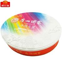 【包邮】广州酒家利口福 冰炫七星冰皮月饼 540g 铁盒装 广式什锦冰皮月饼