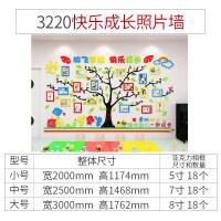 大树照片墙幼儿园环境布置早教中心墙贴3d立体教室墙面装饰主题墙 3220快乐成长照片墙-红+黄+浅绿+天蓝+黑