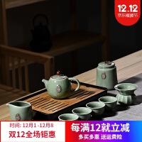 哥窑整套茶具 旅行茶具套装便携包家用简约陶瓷茶杯功夫茶具干泡茶盘 11件