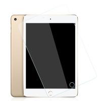 GXI 苹果ipad mini4钢化膜mini3/mini2/mini1屏幕保护高清迷你4屏幕保护钢化膜