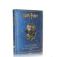 哈利波特 Harry Potter Page to Screen电影手札蓝皮书