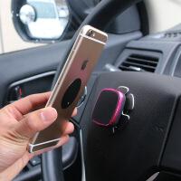 汽车用品 车载方向盘手机支架 车用磁铁手机架 导航支架