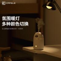 新款创意萌宠加湿器 迷你家用电器usb办公空气净化器小夜灯加湿器