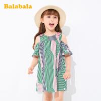 【3件4折价:75.96】巴拉巴拉童装儿童连衣裙小童宝宝裙子夏季2020新款女童度假沙滩裙