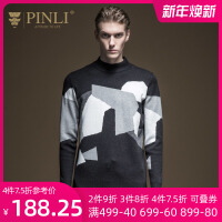PINLI品立2019冬季新款男装半高领提花套头针织衫毛衣B194110307