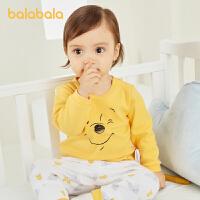 【5.8品类日 4件4折:67.6】巴拉巴拉婴儿内衣套装童装男童秋衣女童宝宝睡衣春秋款