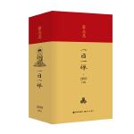 一日一禅・蔡志忠日历(2019年)团购电话:010-57994062