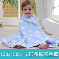 婴儿浴巾纯棉纱布宝宝浴巾新生儿毛巾被洗澡盖毯儿童被子超柔吸水 6层多彩天空蓝 120x150