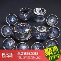 喝茶套装陶瓷茶具套窑窑变办公室茶杯建盏家用普洱简约整套 镶银
