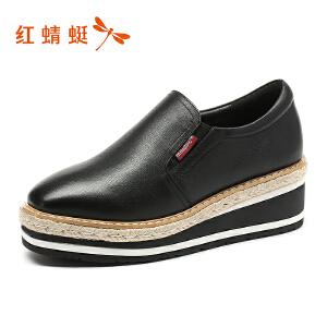 红蜻蜓女鞋秋新款2017真皮时尚休闲松糕鞋女 厚底乐福鞋小白鞋女