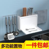 厨房置物架壁挂式滤水刀具架调料用品多功能一体收纳置物架免打孔