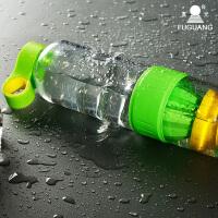 满富光柠檬杯二代儿童柠檬水杯子随手便携活力瓶喝水 果汁杯