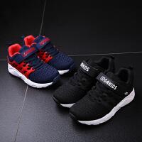 2018春季儿童鞋男童鞋休闲鞋小童鞋运动鞋韩版小孩子时尚跑步休闲运动鞋