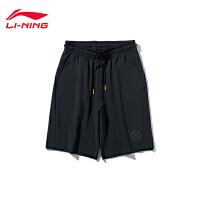 李宁运动短裤男士2019新款韦德篮球系列裤子夏季针织运动裤AKSP123