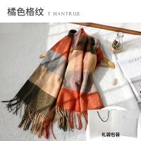 时尚围巾女秋冬季韩版羊毛混纺百搭冬天格子新款披肩两用超大加厚