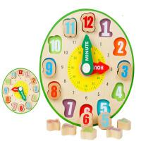 儿童木质拼图 时钟玩具宝宝早教配对教具智力对图玩具1-3-6岁益智
