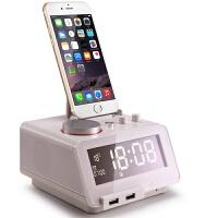 智能音响闹钟苹果手机充电底座收音机酒店同款