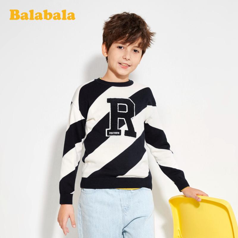 【满200减120】巴拉巴拉儿童毛衣男童2020新款中大童打底衫纯棉针织衫洋气毛衫男