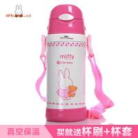 miffy米菲 儿童 真空不锈钢 吸管杯便携式超长保温杯喝水壶