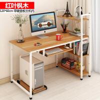 简约现代家用台式电脑桌带书架组合卧室写字台简易办公桌子 120*60带键盘带主机托 红叶枫木