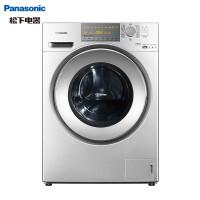 松下(Panasonic) XQG100-EG125 10公斤 变频洗烘一体 三维立体高温煮洗 双重除菌滚筒(银色)