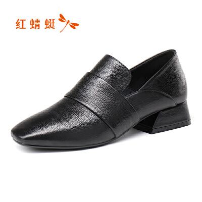 红蜻蜓真皮女鞋2017秋季新款正品通勤时尚方头简约粗跟百搭女单鞋