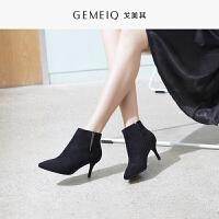 戈美其冬靴冬季新款侧拉链尖头加绒短靴女细跟高跟优雅时装女鞋子