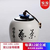 密封茶叶罐陶瓷茶盒茶仓旅行储物罐普洱罐存茶罐茶具