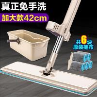 大号免手洗平板拖把家用瓷砖旋转拖把木地板地拖墩布 干湿俩用拖布