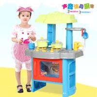 雄城 儿童过家家玩具 带灯光音乐做饭过家家厨房玩具厨具餐具