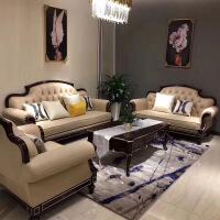 轻奢沙发客厅整装欧式沙发客厅法式轻奢新古典美式实木小户型整装家具