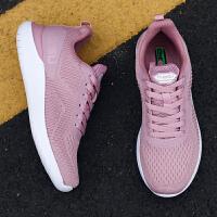 奇速女鞋春秋季网面时尚休闲气垫透气运动跑步鞋女复古跑鞋