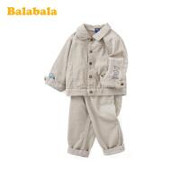 【2.26超品 5折价:159.95】巴拉巴拉男童套装宝宝童装儿童春装2020新款时尚灯芯绒长袖两件套
