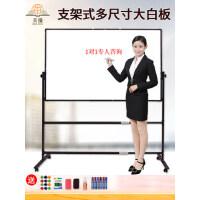 贝隆白板支架式移动家用教学培训儿童办公支架式立式磁性黑板墙家用小白板挂式黑板大白板墙贴看板白板写字板