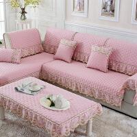 四季沙发垫坐垫套装沙发套罩