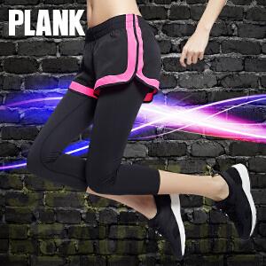 比瘦 PLANK 网纱运动健身裤假两件显瘦瑜伽夜跑防走光健身七分裤女
