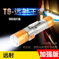 强光手电筒可充电式USB变焦远射LED家用迷你小手电防水-金色